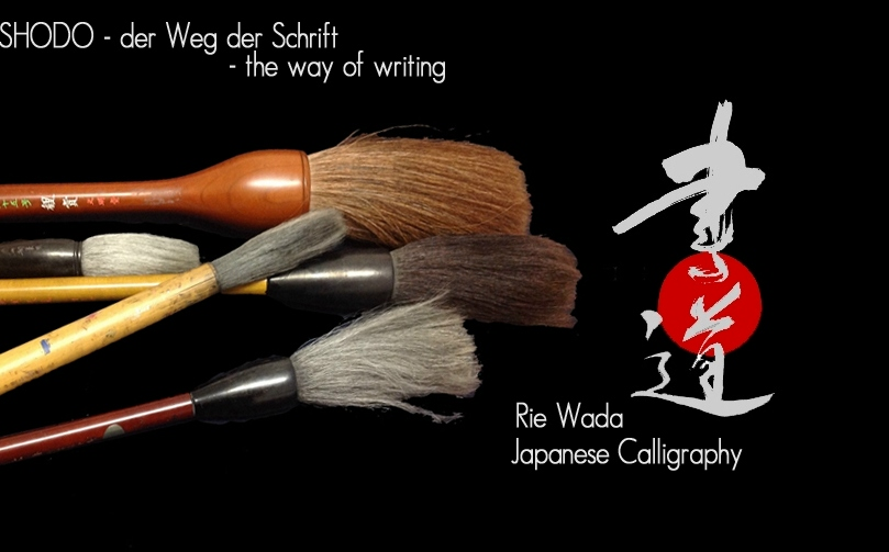 Rie Wada - Calligraphy Art/Performance
